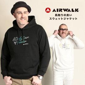 パーカー 大きいサイズ メンズ フード プルオーバー 長袖 プルパーカー 裏毛 刺繍 プルオーバー コットン ホワイト/ブラック 3L 4L 5L AIRWALK エアウォーク