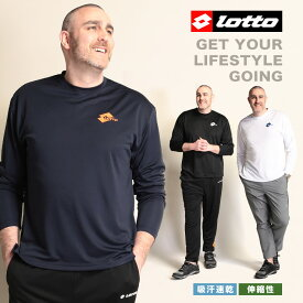スポーツウェア 長袖 Tシャツ 大きいサイズ メンズ ドライメッシュ ワンポイント クルーネック ロンT ドライ スポーツ トレーニング ホワイト/ブラック/ネイビー 3L 4L 5L 6L Lotto ロット ブランド 大きいサイズのスポーツウェア