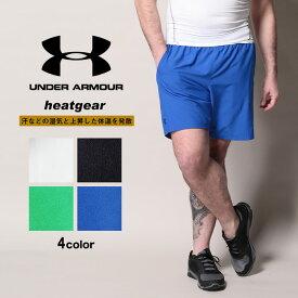 アンダーアーマー USA規格 ショートパンツ 大きいサイズ メンズ heatgear LOOSE ウーブン トレーニング パンツ ショーツ スポーツ トレーニング ブラック/ブルー 1XL-3XL UNDER ARMOUR ブランド 大きいサイズのスポーツウェア