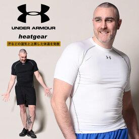 アンダーアーマー USA規格 半袖 Tシャツ 大きいサイズ メンズ heatgear COMPRESSION ワンポイント クルーネック スポーツ トレーニング ホワイト/ブラック 1XL 2XL 3XL 4XL 5XL UNDER ARMOUR ブランド 大きいサイズのスポーツウェア