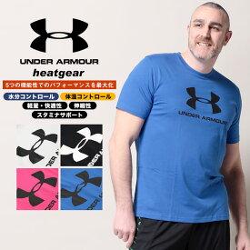 アンダーアーマー USA規格 半袖 Tシャツ 大きいサイズ メンズ heatgear LOOSE ロゴプリント クルーネック クルー スポーツ トレーニング ホワイト/ブラック/ピンク/ブルー 1XL 2XL 3XL UNDER ARMOUR ブランド 大きいサイズのスポーツウェア