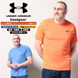 アンダーアーマー USA規格 半袖 Tシャツ 大きいサイズ メンズ heatgear LOOSE 胸ロゴ クルーネック TECH 2.0 クルー スポーツ トレーニング オレンジ/ブルー 1XL 2XL 3XL 4XL 5XL UNDER ARMOUR ブランド 大きいサイズのスポーツウェア