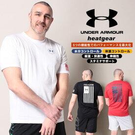 アンダーアーマー USA規格 半袖 Tシャツ 大きいサイズ メンズ heatgear LOOSE バックプリント クルーネック FREEDOM FLAG クルー スポーツ トレーニング ホワイト/ブラック/レッド 1XL 2XL 3XL UNDER ARMOUR ブランド 大きいサイズのスポーツウェア