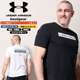 アンダーアーマー USA規格 半袖 Tシャツ 大きいサイズ メンズ heatgear LOOSE クルーネック ORIGIN BAR クルー スポーツ トレーニング ホワイト/ブラック 1XL 2XL 3XL UNDER ARMOUR ブランド 大きいサイズのスポーツウェア