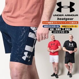 アンダーアーマー USA規格 ショートパンツ 大きいサイズ メンズ heatgear LOOSE GRAPHIC EMBOS SHORTS ショーツ スポーツ トレーニング ドライ グレー/ブラック/ネイビー 1XL 2XL 3XL UNDER ARMOUR ブランド 大きいサイズのスポーツウェア