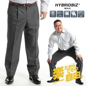 ワンタック スラックス 大きいサイズ メンズ ウール混 千鳥柄 ボトムス ロングパンツ タックパンツ 紳士 洗える グレー 100-130 HYBRIDBIZ ハイブリッドビズ