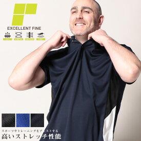 スポーツウェア 半袖 ポロシャツ 大きいサイズ メンズ ハニカムメッシュ メッシュ スポーツ トレーニング ブラック/ブルー/ネイビー 3L 4L 5L 6L 7L 8L 9L 10L EXCELLENT FINE エクセレントファイン ブランド 大きいサイズのスポーツウェア