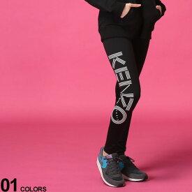 KENZO (ケンゾー) BIGロゴプリント ウエストゴム ロングレギンスブランド レディース ボトムス レギンス タイツ 10分丈 ロゴ プリント スポーツ ストリート KZLF962PA06951