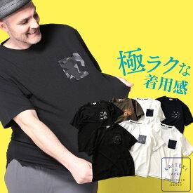 ■300円クーポン有■半袖 Tシャツ 大きいサイズ メンズ KAITEKI WEAR ドライ ストレッチ ワッフル クルーネック 涼しい 伸縮 速乾 7L 8L 9L 10L相当 B&T CLUB