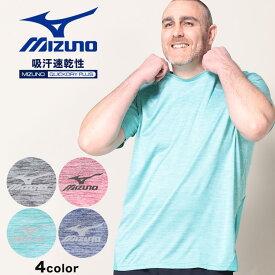 半袖 Tシャツ 大きいサイズ メンズ 吸汗速乾 クルーネック スポーツ トレーニング 3L 4L 5L 6L ドライ ブラック/レッド/グリーン/ネイビー MIZUNO ミズノ 大きいサイズメンズ