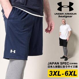 アンダーアーマー 日本規格 ショートパンツ 大きいサイズ メンズ heatgear LOOSE TS SHORT ショーツ スポーツ トレーニング ドライ ブラック/ネイビー 3XL 4XL 5XL 6XL UNDER ARMOUR