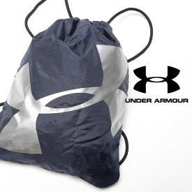 最大2000円offクーポン■大きいサイズ メンズ UNDER ARMOUR (アンダーアーマー) BIGロゴ ベースボール サックパック 13L ナップサック リュック スポーツ トレーニング シューズバッグ ジムサック 1313604