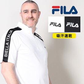 ■300円クーポン有■半袖 Tシャツ 大きいサイズ メンズ ドライ 切り替え ハーフジップ スタンド メッシュ スポーツ DRY ホワイト/ブラック FILA フィラ