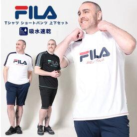 半袖 Tシャツ 大きいサイズ メンズ ドライ ロゴプリント クルーネック ショートパンツ セットアップ 上下セット ジャージ DRY ホワイト/ブラック 3L 4L 5L 6L 7L FILA フィラ 大きいサイズ サカゼン