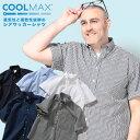 ■300円クーポン有■半袖 シャツ 大きいサイズ メンズ COOLMAX サッカー地 ボタンダウン ドライ 涼しい ブルー/ブラッ…