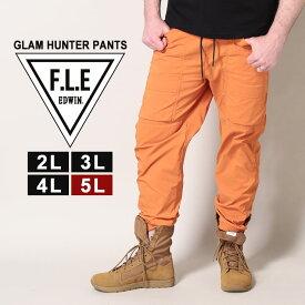 最大2000円offクーポン■ロングパンツ 大きいサイズ メンズ F.L.E ストレッチ ウエストコードGLAM HUNTER PANTS ストリート ミリタリー 伸縮 オレンジ 2L 3L 4L 5L EDWIN エドウィン