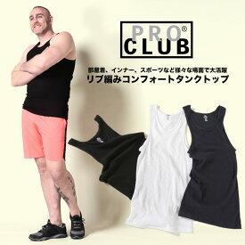 タンクトップ 大きいサイズ メンズ 綿100% Uネック ノースリーブ インナー スポーツ コットン ホワイト/ブラック/ネイビー 1XL 2XL 3XL 4XL 5XL PROCLUB プロクラブ