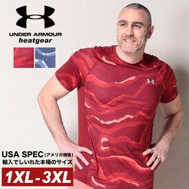 半袖 Tシャツ 大きいサイズ メンズ heatgear FITTED 迷彩柄 クルーネック MK-1 PRINTED TEE スポーツ レッド/ブルー 1XL 2XL 3XL UNDER ARMOUR アンダーアーマー