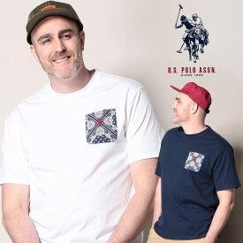最大2000offクーポン配布中■半袖 Tシャツ 大きいサイズ メンズ 綿100% クルーネック コットン ホワイト/ネイビー 3L 4L 5L 7L 8L 9L相当 U.S. POLO ASSN. ユーエスポロアッスン