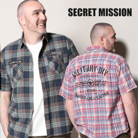 ■300円クーポン有■半袖 シャツ 大きいサイズ メンズ 綿100% ミリタリー コットン レッド/ネイビー 7L 8L 9L相当 SECRET MISSION シークレットミッション