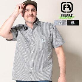 ■300円クーポン有■半袖 ワークシャツ 大きいサイズ メンズ ロゴワンポイント ストライプ 無地 コットン ストライプ/ブラック 7L 8L 9L相当 FREAKY フリーキー