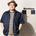 ■最大2000円offクーポン有■半袖 ワークシャツ 大きいサイズ メンズ 無地 ポケット WORK SHIRTS コットン ミリタリー ブラック/ベージュ/ネイビー 1XL 2XL 3XL 4XL 5XL Dickies ディッキーズ