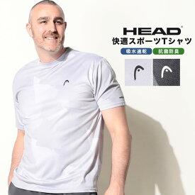 半袖 Tシャツ 大きいサイズ メンズ 抗菌防臭 吸水速乾 総柄 クルーネック スポーツ ホワイト/ブラック HEAD ヘッド