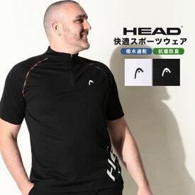 半袖 シャツ 大きいサイズ メンズ 抗菌防臭 吸水速乾 ハーフジップ スタンド スポーツ ドライ ホワイト/ブラック HEAD ヘッド