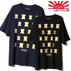 半袖 Tシャツ 大きいサイズ メンズ 綿100% コアラのマーチ 総柄プリント クルーネック お菓子 駄菓子 コラボ ブラック/ネイビー 3L 4L 5L 6L 7L 8L 9L相当 B&T CLUB
