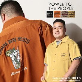 半袖 シャツ 大きいサイズ メンズ バック刺繍 オープンカラー 開襟シャツ 刺繍 ブラック/オレンジ/ベージュ/イエロー 3L 4L 5L 6L POWER TO THE PEOPLE パワー トゥ ザ ピープル