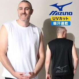 ■最大2000円offクーポン有■大きいサイズ メンズ MIZUNO (ミズノ) 吸汗速乾 UVカット 胸ロゴ クルーネック ノースリーブ Tシャツ Tシャツ タンクトップ クルー スポーツ トレーニング 春 夏 ドライ K2JA0B60