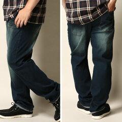 ジーンズ・メンズ・大きいサイズ・WEB限定ストレッチジップフライ5ポケットジーパンデニムパンツブルー/ネイビー/ワンウォッシュ100-140cmPIMLICO
