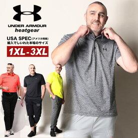 10%offクーポン配布中■アンダーアーマー USA規格 半袖 ポロシャツ 大きいサイズ メンズ heatgear LOOSE 胸ロゴ PLAYOFF POLO 2.0 スポーツ グレー/イエロー/ブラック 1XL-3XL UNDER ARMOUR