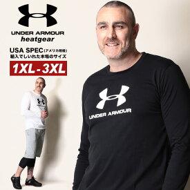 最大2000円offクーポン■アンダーアーマー USA規格 長袖 Tシャツ 大きいサイズ メンズ heatgear LOOSE クルーネック SPORTSTYLE LOGO LS スポーツ トレーニング ホワイト/ブラック 1XL-3XL UNDER ARMOUR