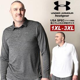 大きいサイズ ゴルフウェア 長袖 ポロシャツ アンダーアーマー USA規格 大きいサイズ メンズ 胸ロゴ スポーツ トレーニング 1XL 2XL 3XL UNDER ARMOUR GOLF ブランド 大きいサイズのスポーツウェア