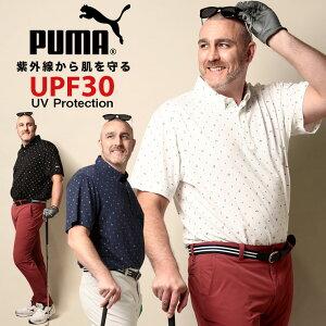 大きいサイズ ゴルフウェア 半袖 ポロシャツ 大きいサイズ メンズ PUMA (プーマ) 総柄プリント UPF30 ゴルフ 春 夏 スポーツ トレーニング ドット GOLF ブランド 大きいサイズのスポーツウェア