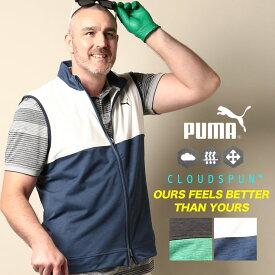 大きいサイズ ゴルフウェア ベスト 大きいサイズ メンズ PUMA (プーマ) 裏起毛 切り替え フルジップ 1XL 2XL 3XL ベスト ジレ ゴルフ 起毛 秋 冬 golf ブランド 大きいサイズサカゼン ゴルフウェア
