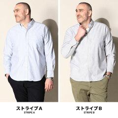 長袖シャツ大きいサイズメンズオックスシャツオックスフォードボタンダウンストレッチ無地/ストライプ/チェック/ホワイト/ダークグレー/レッド/サックス/ネイビー2L-10L相当B&TCLUB