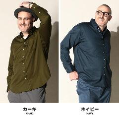 長袖シャツ・大きいサイズ・送料無料・無地&チェック柄ボタンダウン長袖シャツ