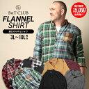 長袖シャツ 大きいサイズ メンズ 秋服 秋 綿100% クレイジーパターンチェック柄 無地柄 ボタンダウン ネルシャツ カ…