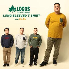 長袖 Tシャツ 大きいサイズ メンズ 天竺 サガラ刺繍 プリント クルーネック コットン ミリタリー グレー/イエロー/カーキ/ネイビー 3L-5L LOGOS ロゴス