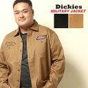 10%offクーポン配布中■長袖 シャツ 大きいサイズ メンズ ツイル 刺繍 ワッペン ポケット ミリタリー レギュラーカラー ブラック/ベージュ 3L-5L Dickies ディッキーズ