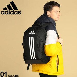 アディダス リュック adidas バッグ デイパック スリーライン ジップ開き バックパックメンズ 男性 小物 鞄 バッグ バックパック リュック ロゴ スポーツ 通勤 通学 レディース FI7968