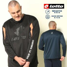 長袖 Tシャツ 大きいサイズ メンズ 吸汗速乾 袖切り替え ロゴプリント クルーネック ドライ スポーツ トレーニング メッシュ ブラック/ブルー XLサイズ 3L 4L 5L 6L Lotto ロット