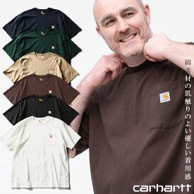 半袖 Tシャツ 大きいサイズ メンズ 綿100% クルーネック コットン シンプル ホワイト/ブラック/ブラウン/ベージュ/ネイビー 1XL 2XL 3XL 4XL 5XL ビッグサイズ サカゼン CARHARTT カーハート