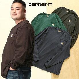 長袖 Tシャツ 大きいサイズ メンズ 綿100% クルーネック シンプル コットン ブラック/グリーン/ネイビー 1XL-5XL CARHARTT カーハート