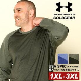 アンダーアーマー USA規格 長袖 Tシャツ 大きいサイズ メンズ coldgear LOOSE 袖切り替え クルーネック メッシュ スポーツ ブルー/グリーン 1XL 2XL 3XL UNDER ARMOUR