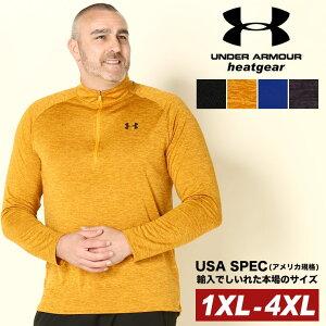 アンダーアーマー USA規格 長袖 シャツ 大きいサイズ メンズ heatgear LOOSE ハーフジップ スタンド 長袖 プルオーバー スポーツ トレーニング ブルー/パープル/ブラック/ブラウン 1XL 2XL 3XL 4XL UNDER