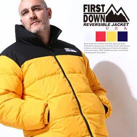 【サカゼン独占販売】ダウン ジャケット 大きいサイズ メンズ リバーシブル 切り替え フルジップ スタンド シルバー/レッド/イエロー/ブルー 2XL-4XL FIRST DOWN USA ファーストダウンユーエスエー