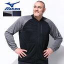 ジャケット 大きいサイズ メンズ 裏起毛 フルジップ 長袖 ブルゾン ジャージ スポーツ ブラック/ネイビー 3L-6L MIZUN…